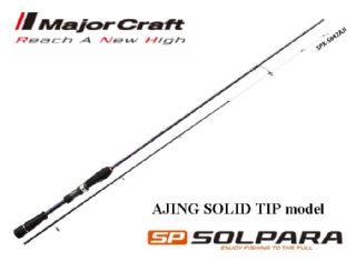 Major Craft Solpara SPX-S642AJI 0.6g-10g